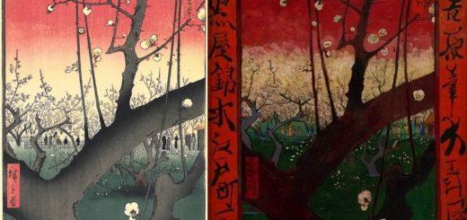 Pruneraie à Kameida, 1857 de Utagawa Hiroshige et Le prunier en fleurs, d'après Hiroshige, 1887 de Vincent Von Gogh