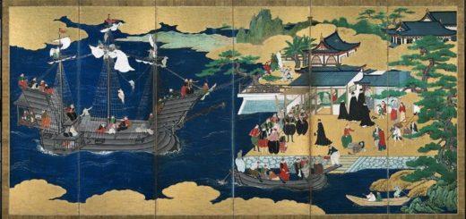 couverture Cipango Japonisme