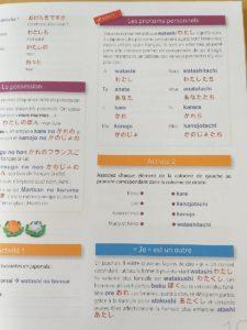 Japonais Larousse