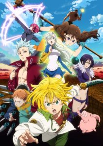 Seven deadly sins / ©A-1 Pictures