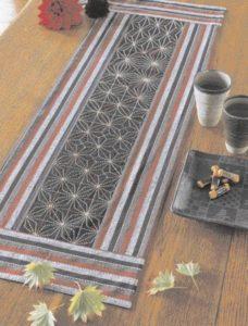 Le guide de la broderie sashiko : page intérieure, chemin de table