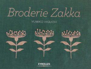 Broderie Zakka de Yumiko Higuchi : couverture