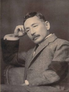 Natsume Sôseki