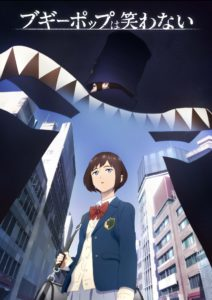 BoogiePoP and Others - Wakanim