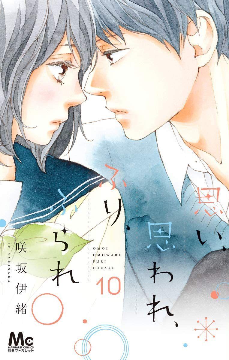 Love-Be-Loved-Leave-10-jp