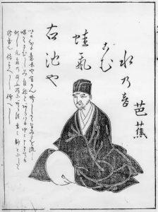 Matsuo Bashô