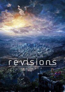 Revisions - Netflix