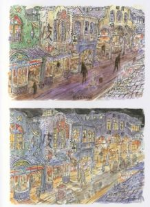 L'art du Voyage de Chihiro : page intérieure