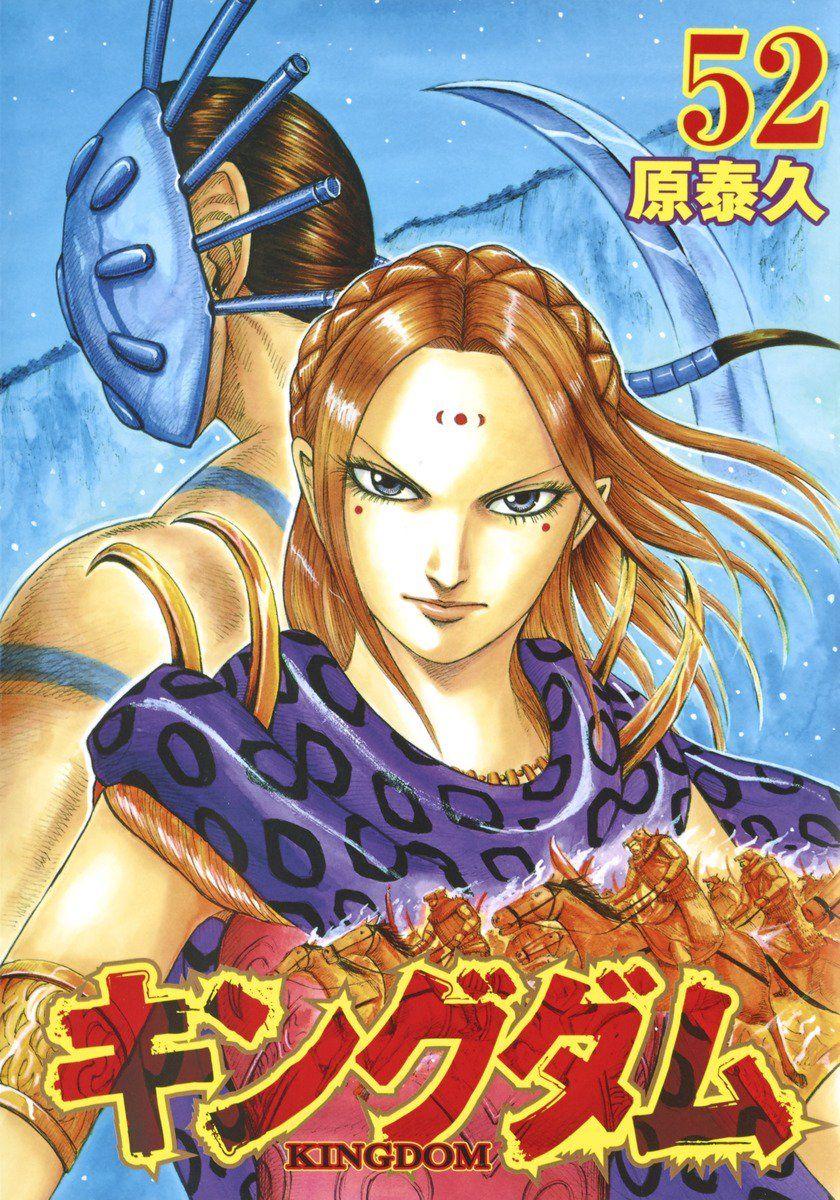 kingdom-52-jp