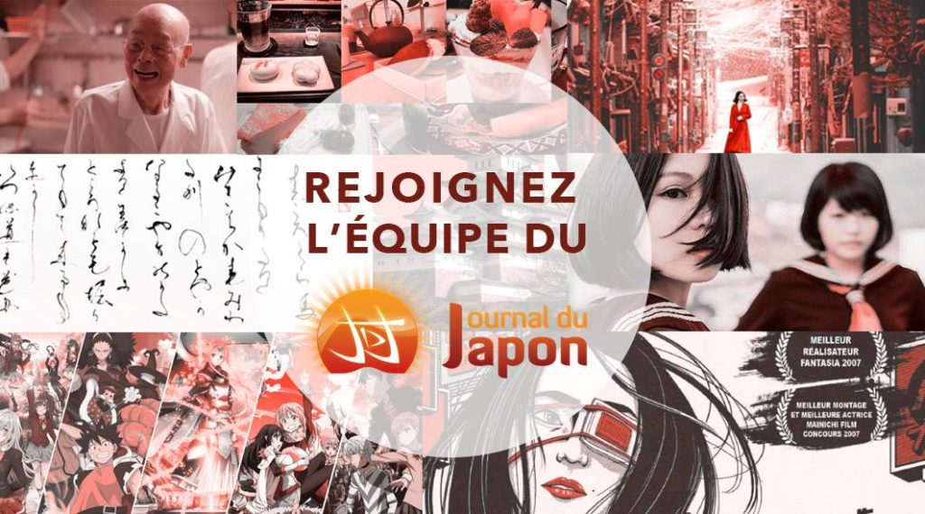 logo JDJ recrutement