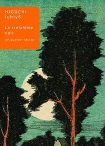 La treizième nuit de Ichiyô Higuchi : couverture