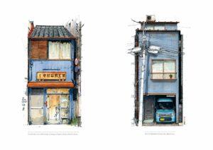 Nos voyages intérieurs : pages intérieures, maisons japonaises