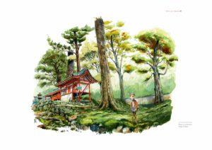Nos voyages intérieurs : pages intérieures, biche à Nara