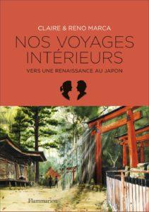 Nos voyages intérieurs : couverture