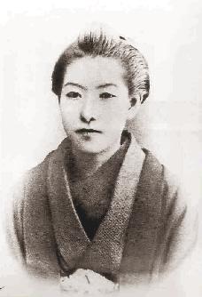 Portrait d'Ichiyô Higuchi