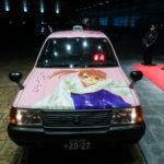 Le taxi Chihayafuru