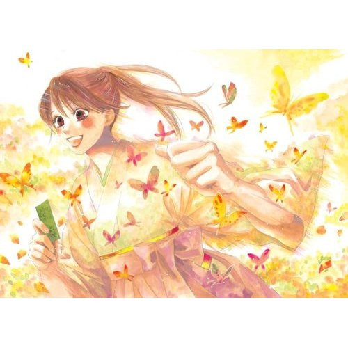 Une magnifique illustration de Yuki SUETSUGU