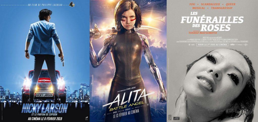 fev 2019 cinema