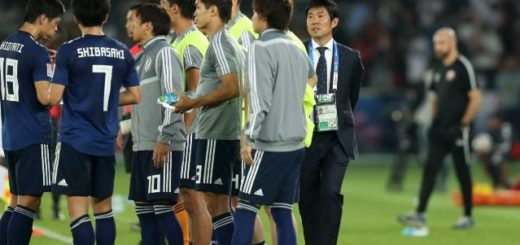 japon finale coupe d'asie