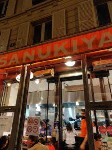 La devanture du Sanukiya