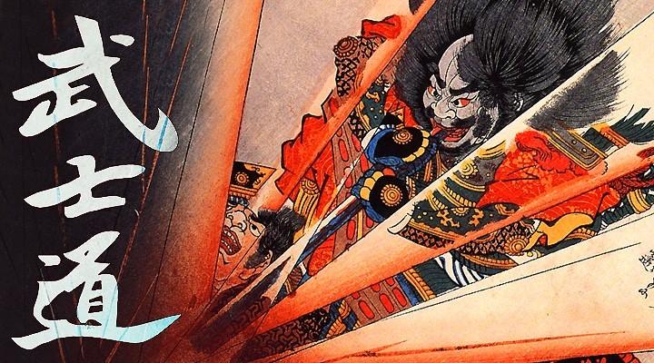 Bushidô, la voie du guerrier