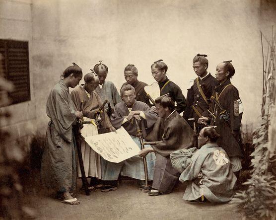 Le clan Satsuma