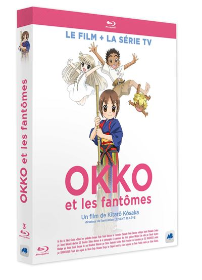 Okko et les fantômes Edition Collector Combo Blu-ray DVD