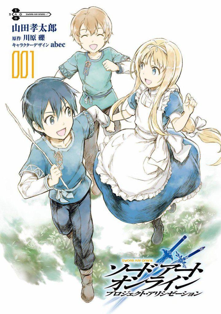 Alicization beginning 001 light novel sword art online couverture cover japanese japonais