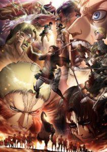 Attaque des titans saison 3 partie 2 poster shiganshina arc shingeki no kyojin
