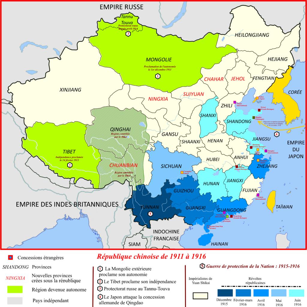 Carte de la Chine (1911-1916)