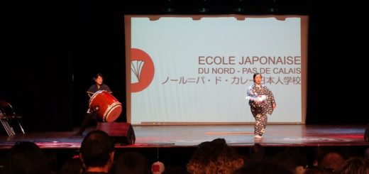 Ecole japonaise du Nord