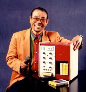 Daisuke Inoue karaoké 8 juke inventeur