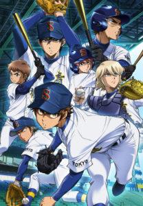 Ace of Diamond Act II Daiya no Ace saison 3 poster
