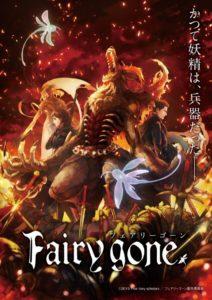 Fairy Gone poster visuel anime