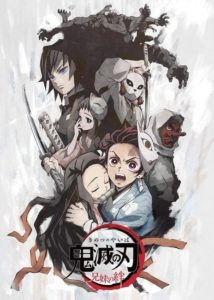 Kimetsu no Yaiba Demon's Slayer Rôdeur de la nuit anime visuel film introductif