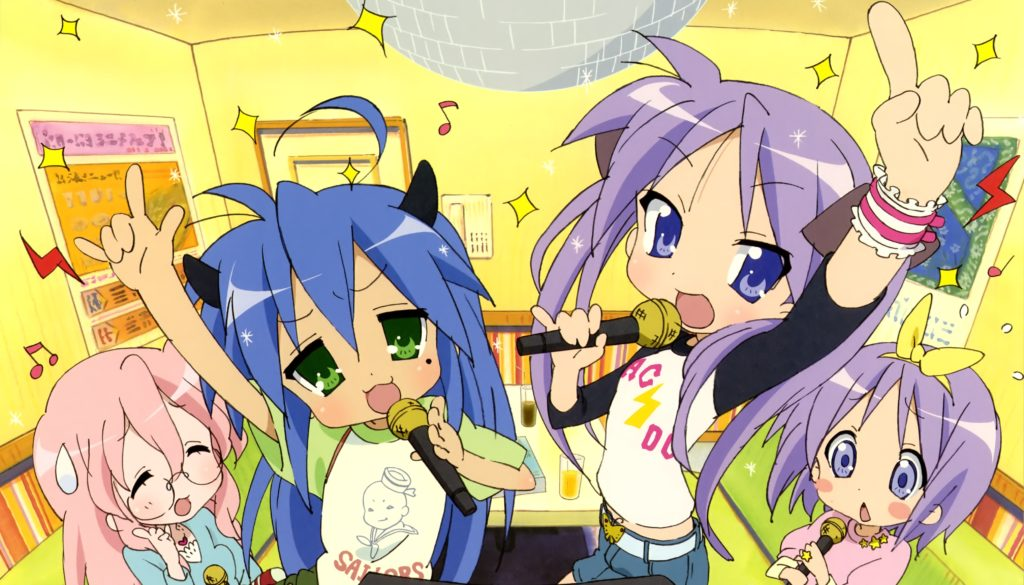 Lucky Star Karaoké