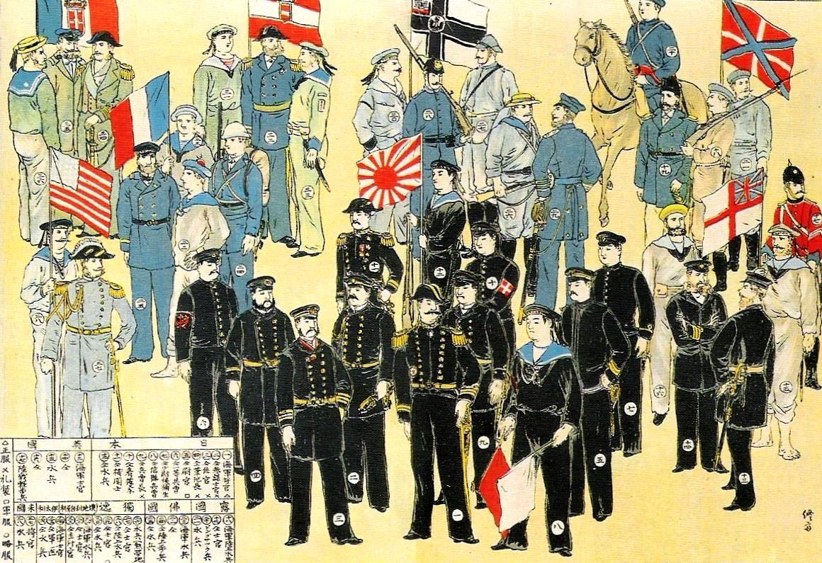 Militaires de l'Alliance des huit nations pendant la Guerre des boxers - Impression japonaise de 1900