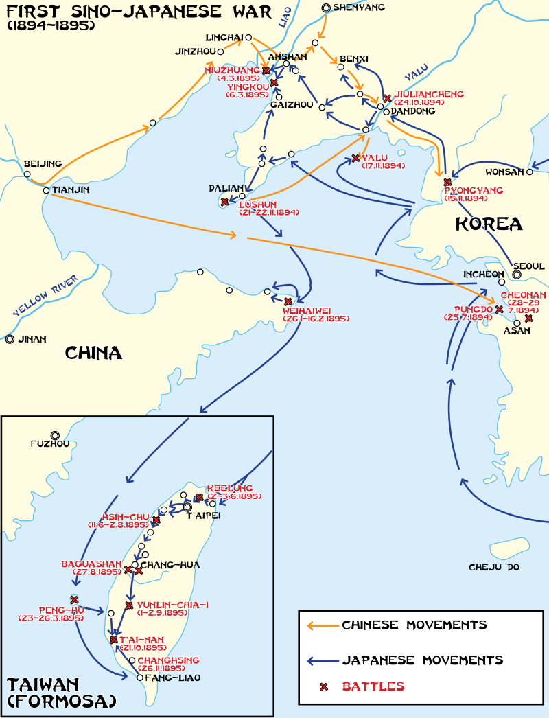 Carte de la première guerre sino-japonaise