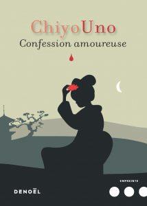 Confession amoureuse de Chiyo Uno : couverture