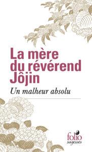 La mère du révérend Jôjin : couverture