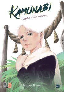 Kamunabi - Mythes et récits au féminin chez Black Box éditions