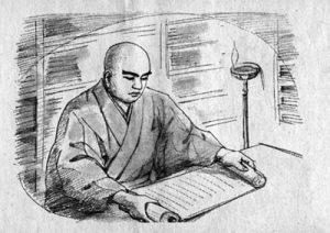 bouddhisme de nichiren