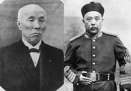Premier ministre japonais et président de la république de Chine