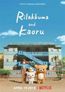 Rilakkuma and Kaoru poster Netflix original