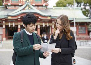toursiste proie des sectes au japon