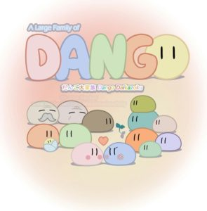 grande famille dango daikazoku Clannad