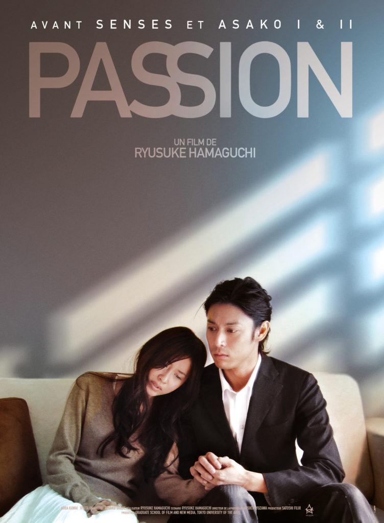 Passion ©Art House films