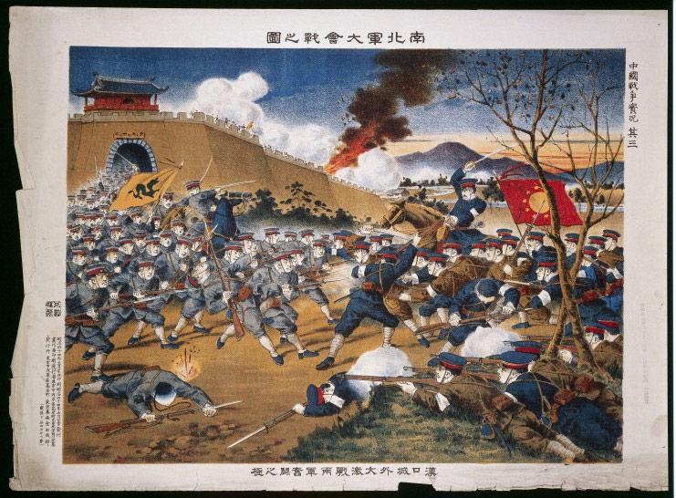 Bataille de Hankou lors de la révolution de Xinhai en 1911 (par T. Miyano)
