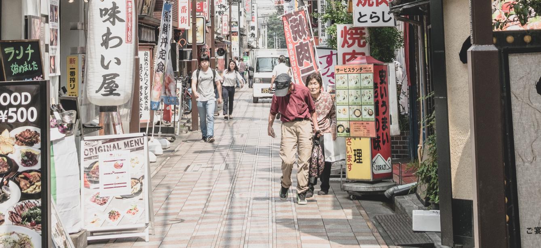 Précarité sénior Japon