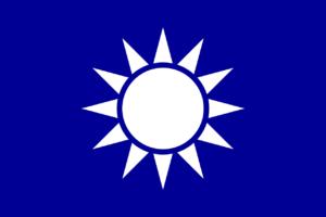 Drapeau de parti du Kuomintang